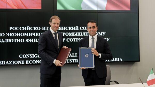 Di Maio in missione a Mosca - Visita a Skolkovo - Sputnik Italia
