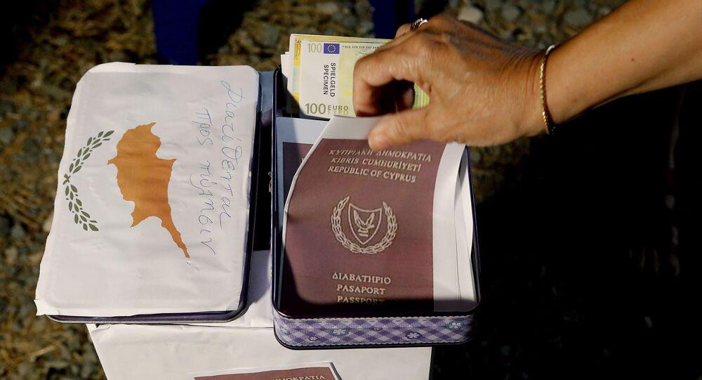 Passaporto cipriota