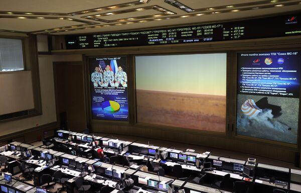 La sonda Soyuz MS-16 si è sganciata con successo dalla stazione spaziale - Sputnik Italia