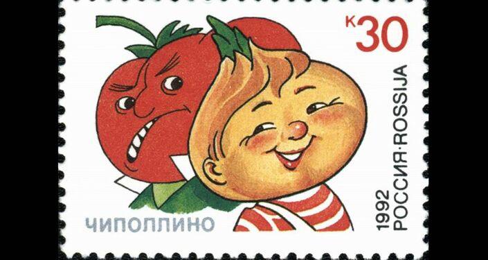 Francobollo delle poste russe 'Le Avventure di Cipollino' di Gianni Rodari