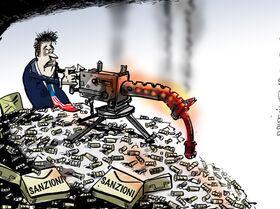 Vignetta sanzioni