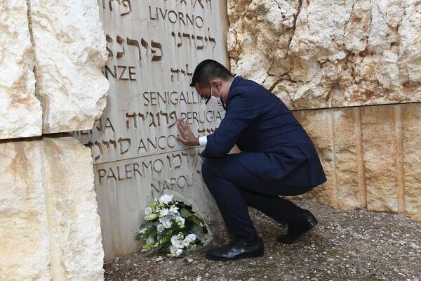 Di Maio allo Yad Vashem a Gerusalemme - Sputnik Italia