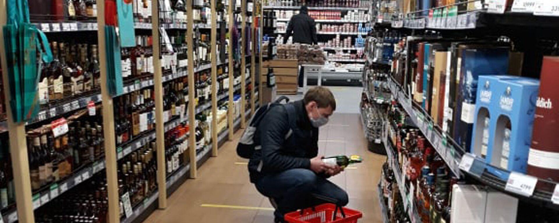 Coronavirus in Russia - supermercato, novembre 2020 - Sputnik Italia, 1920, 09.08.2021