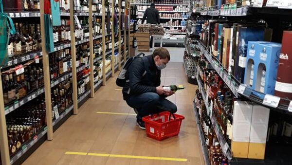 Coronavirus in Russia - supermercato, novembre 2020 - Sputnik Italia