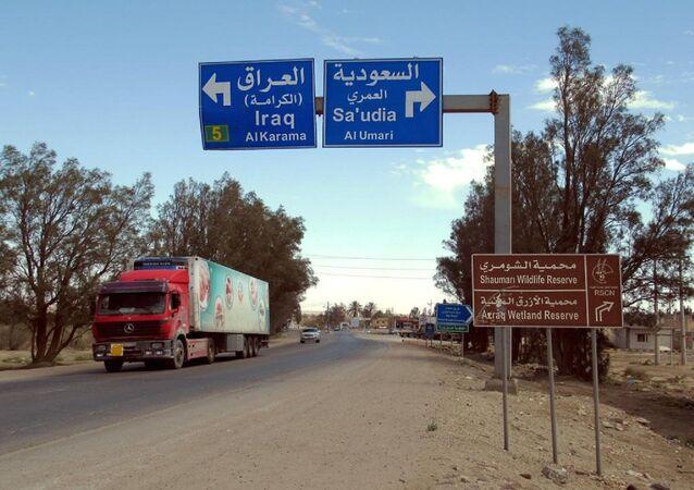 Confine tra Iraq e Arabia Saudita