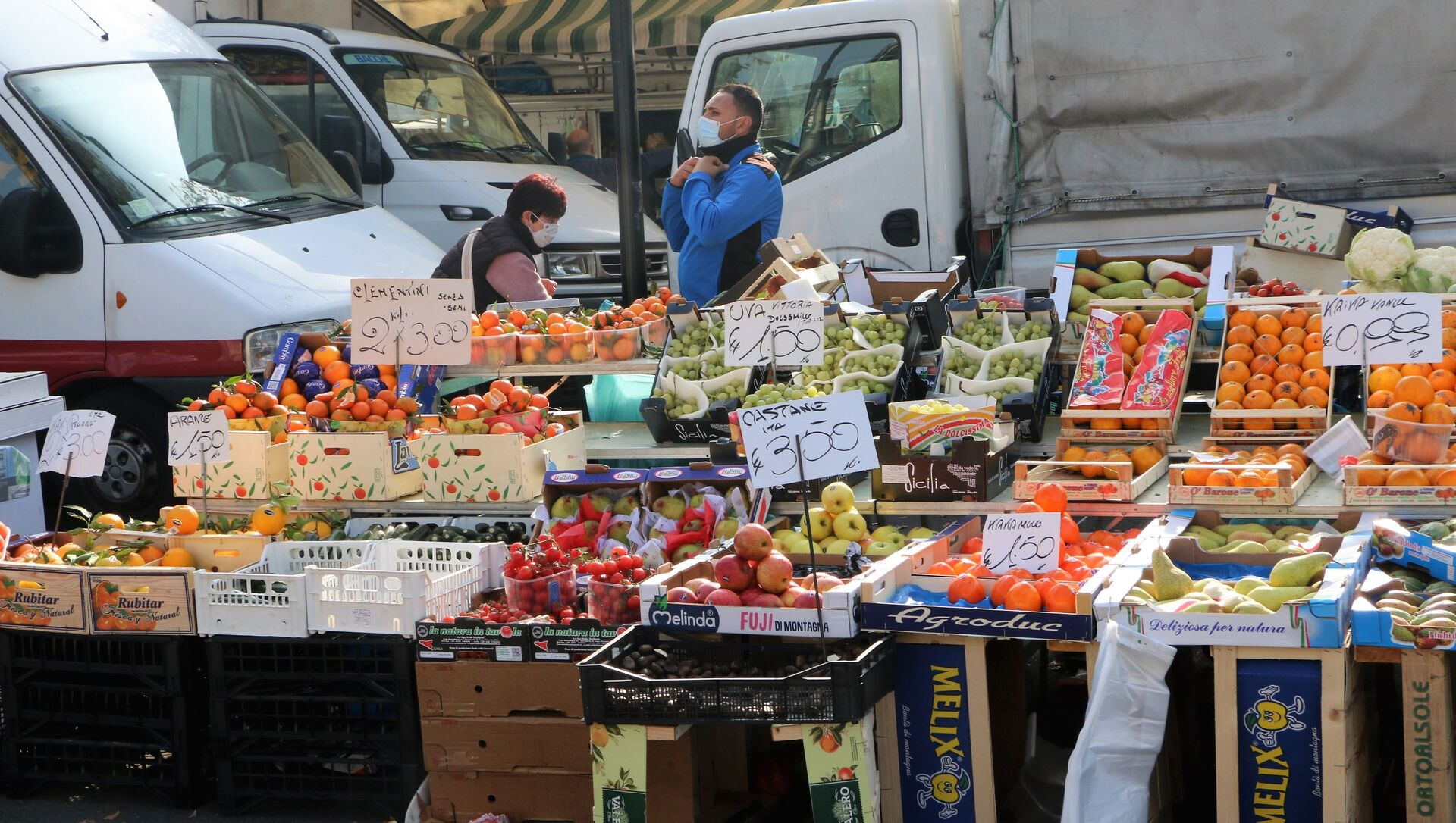 Mercato di frutta e verdura - Sputnik Italia, 1920, 20.02.2021