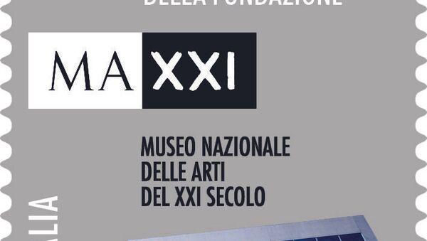Francobollo emesso per il decimo anniversario del MAXXI, Museo nazionale del XXI secolo - Sputnik Italia