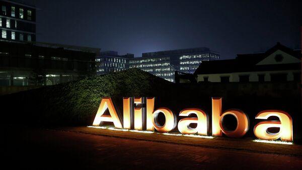 Alibaba Group logo - Sputnik Italia