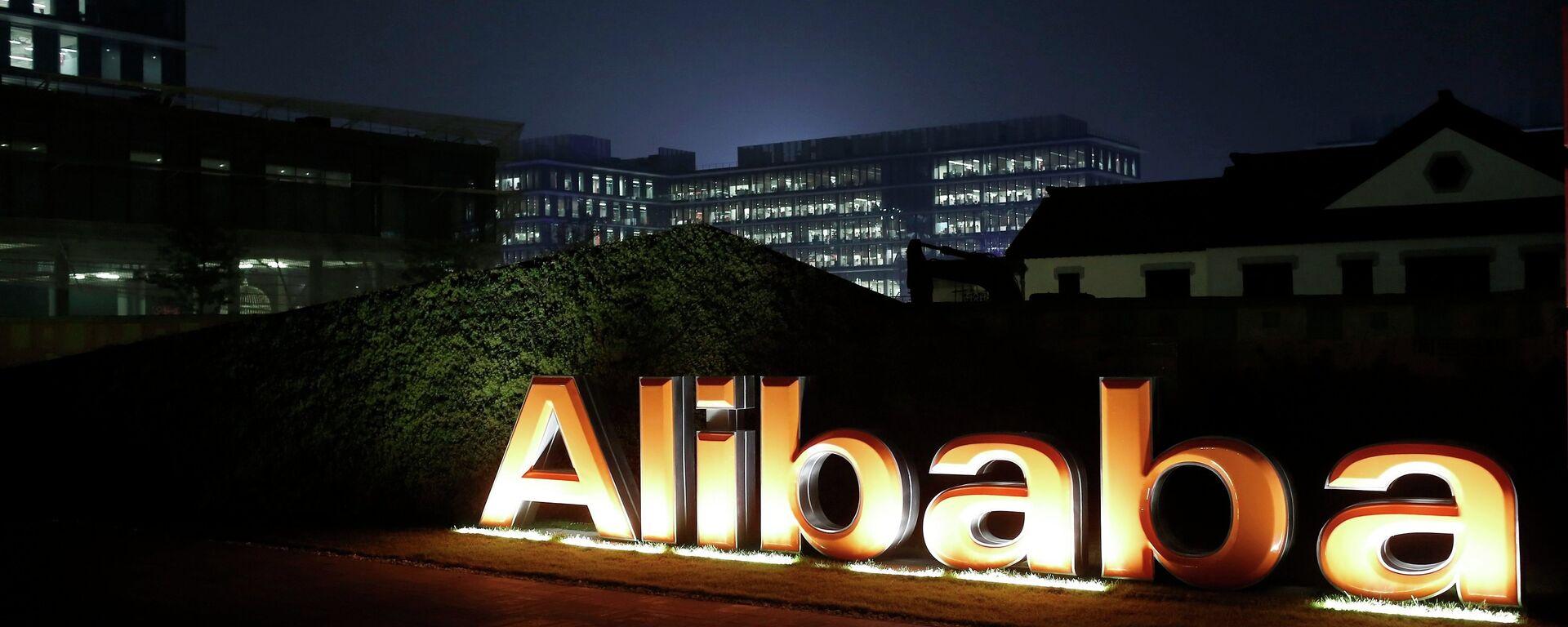 Alibaba Group logo - Sputnik Italia, 1920, 10.04.2021
