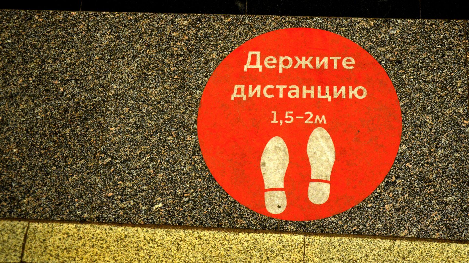 Coronavirus in Russia - segnale metropolitana di Mosca, dicembre 2020 - Sputnik Italia, 1920, 23.06.2021