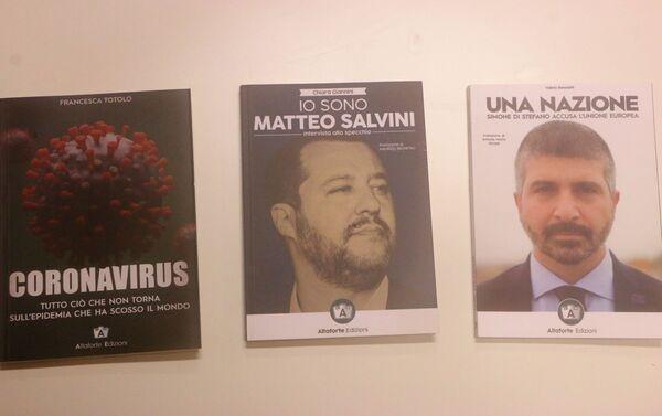 I libri nella libreria Altaforte a Cernusco sul Naviglio - Sputnik Italia