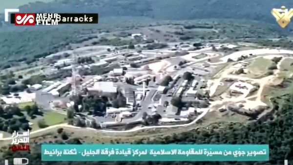 Screenshot from a video allegedly taken from Hezbollah drones that are claimed to have penetrated Israeli airspace and filmed IDF military objects - Sputnik Italia
