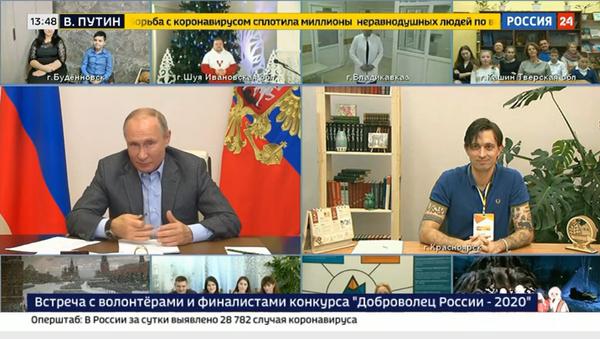 Incontro virtuale tra Valerio Zanetti e Vladimir Putin - Sputnik Italia