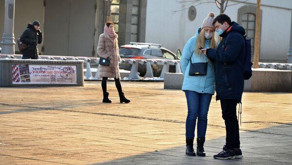 Coronavirus in Russia - Mosca, dicembre 2020 - Sputnik Italia