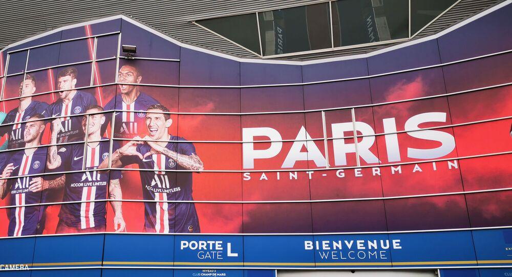 Stadio del PSG