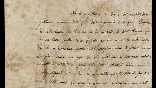 Lettera di Leopardi - Sputnik Italia