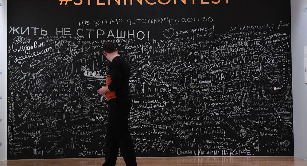 Il concorso fotografico Stenin