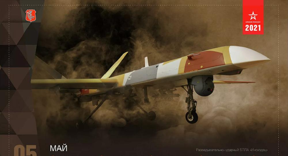 Il drone da combattimento russo Orion