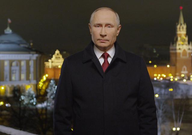 Il discorso di fine anno di Vladimir Putin: sogniamo pace e prosperità