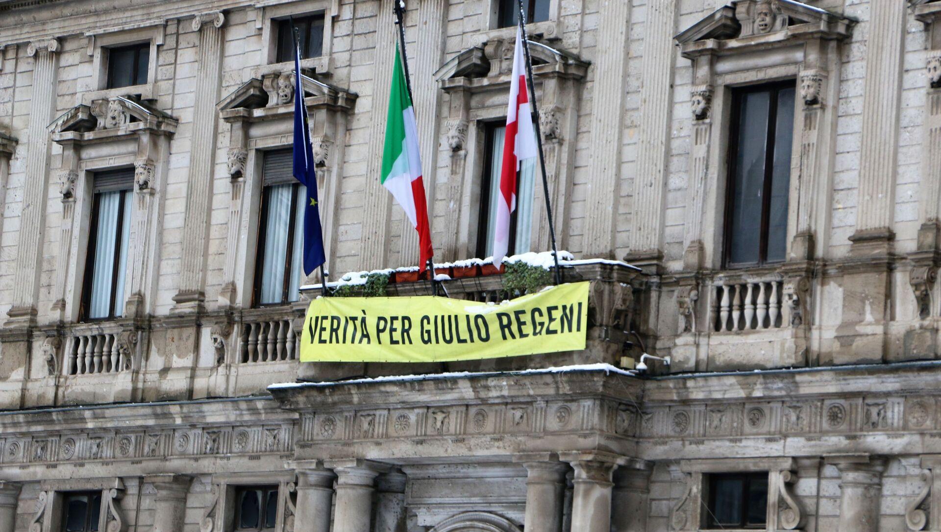 Striscione a sostegno di Giulio Regeni - Sputnik Italia, 1920, 29.04.2021