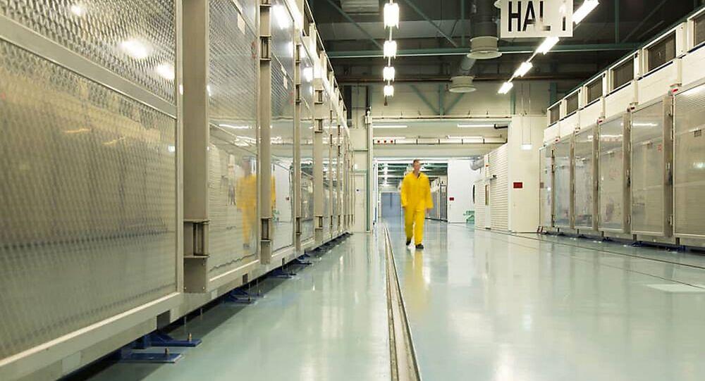 Struttura per l'arricchimento dell'uranio a Fordo