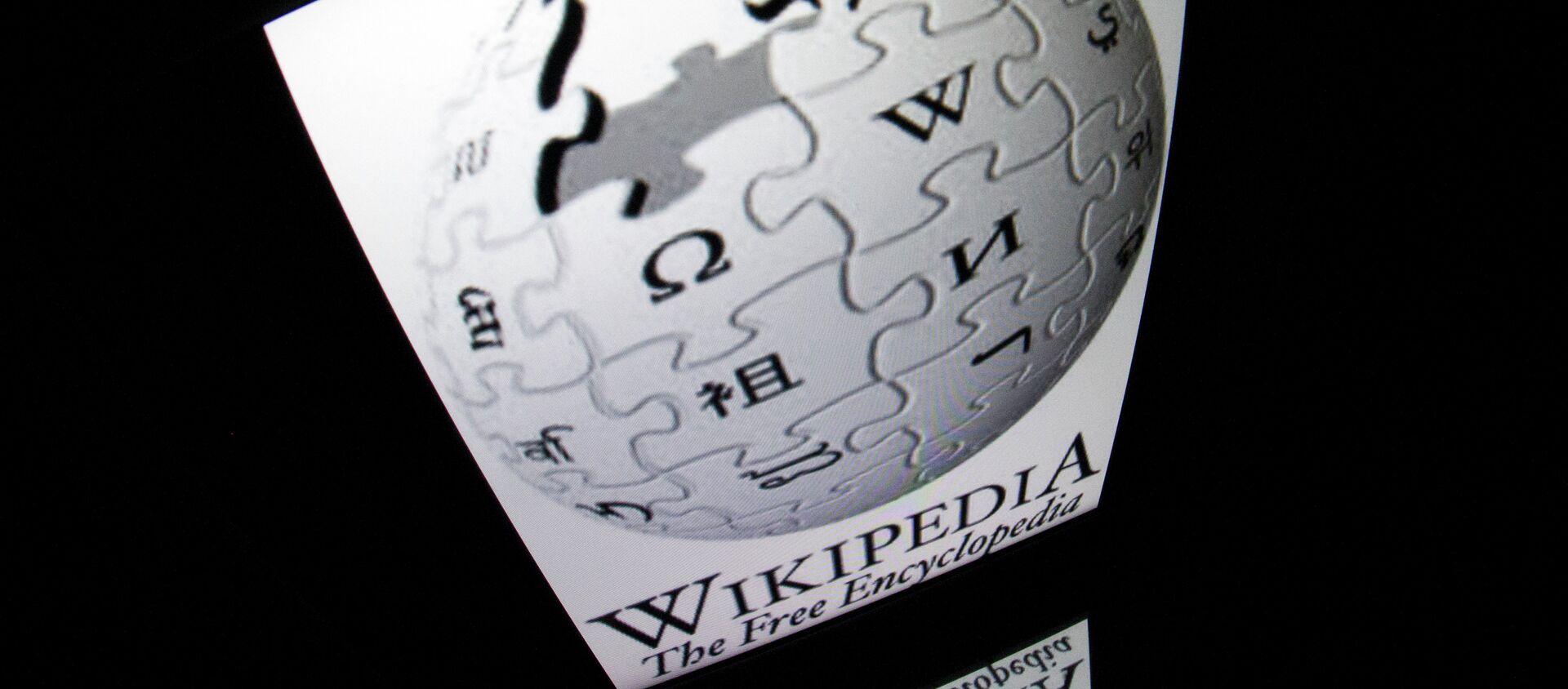 Logo di Wikipedia - Sputnik Italia, 1920, 16.01.2021