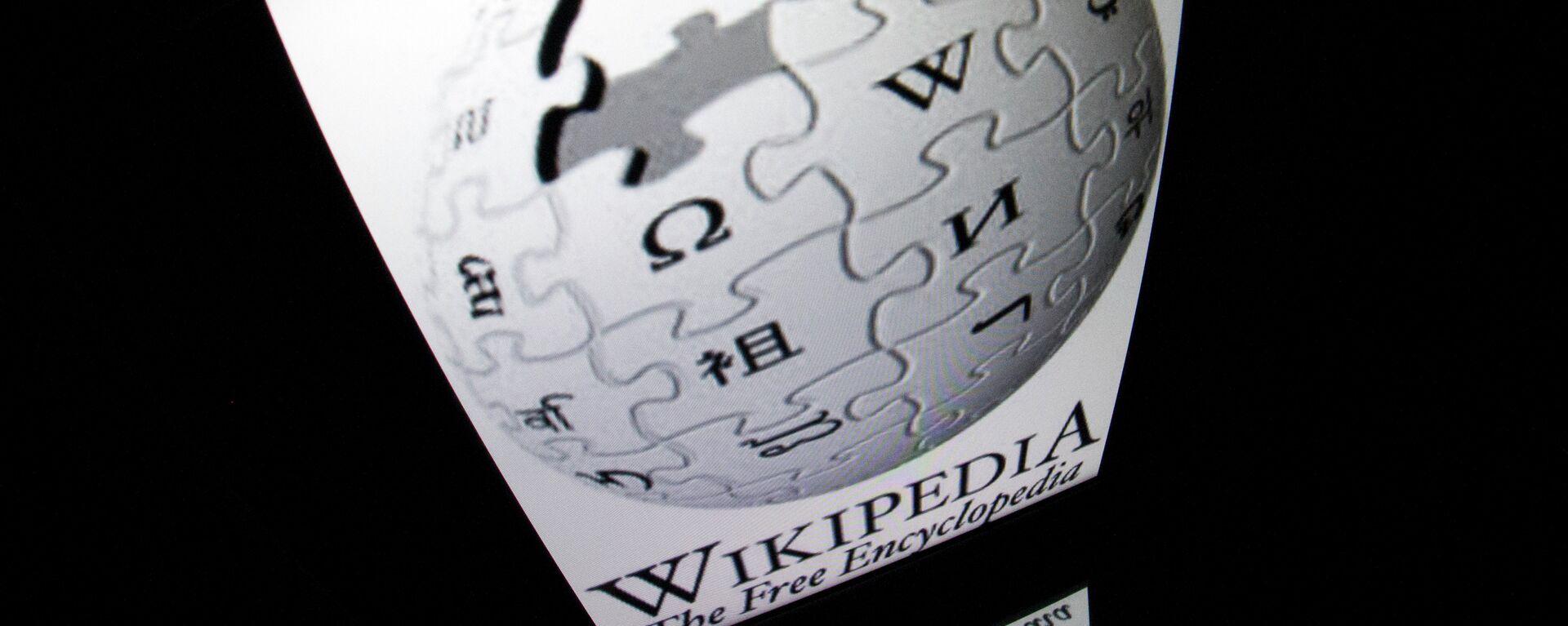 Logo di Wikipedia - Sputnik Italia, 1920, 17.08.2021