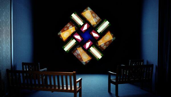 L'installazione al museo Swarovski Kristallwelten - Sputnik Italia