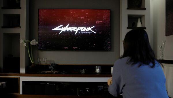 Logo di 'Cyberpunk 2077' - Sputnik Italia