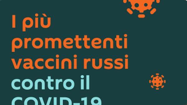 I più promettenti vaccini russi contro il COVID-19 - Sputnik Italia