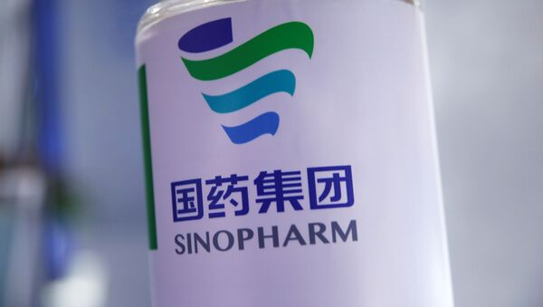 A signage of Sinopharm is seen at the 2020 China International Fair for Trade in Services (CIFTIS), following the COVID-19 outbreak, in Beijing, China September 5, 2020. - Sputnik Italia