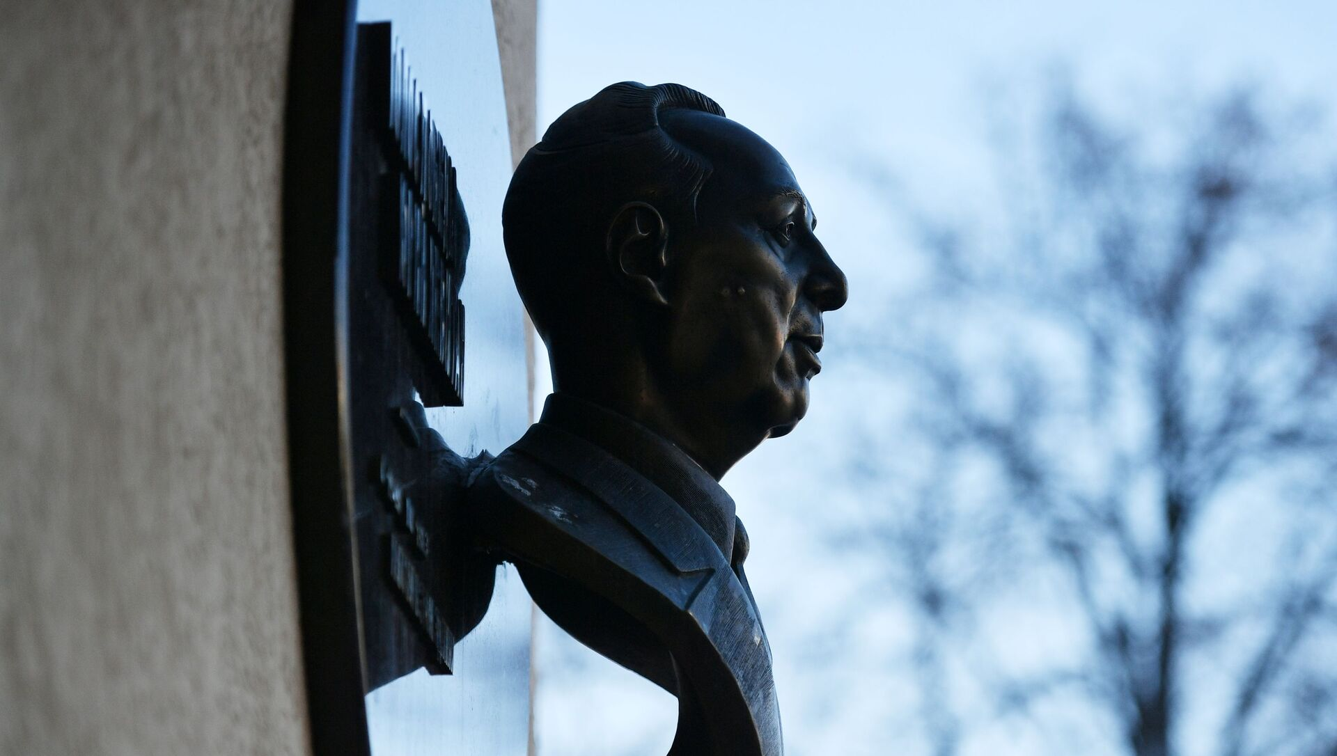 La targa commemorativa in memoria di Yuri Levitan - Sputnik Italia, 1920, 02.02.2021