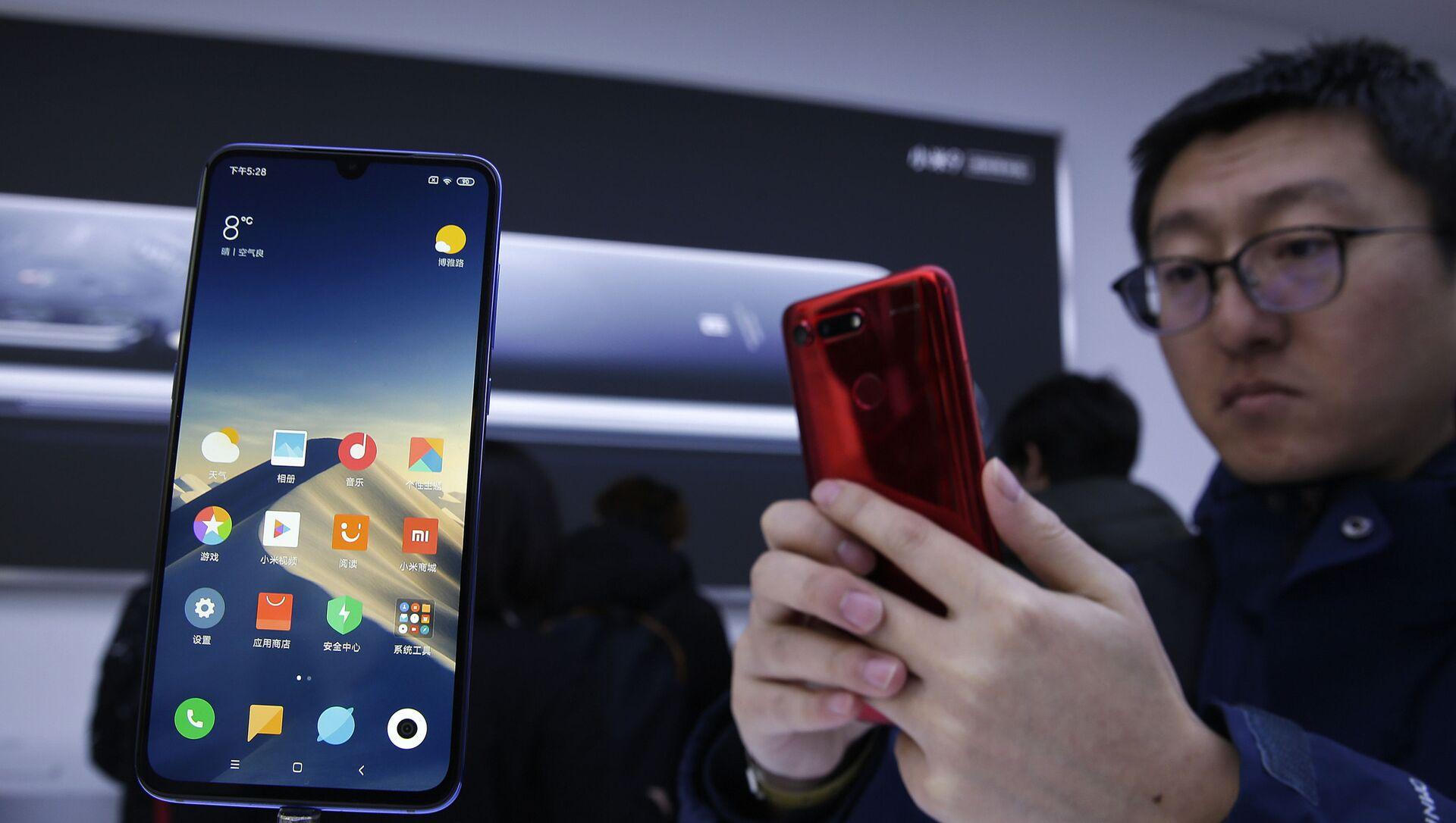 Xiaomi, brevettato il sistema che proteggerà la privacy sul tuo smartphone - Sputnik Italia, 1920, 16.03.2021