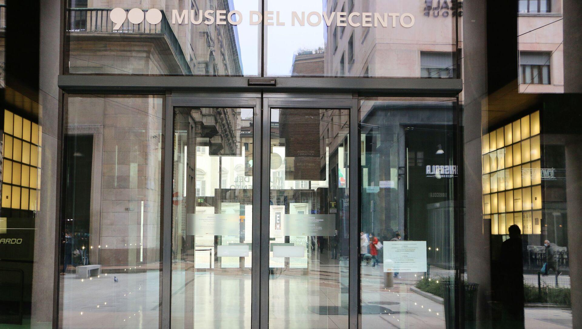 Zona gialla, musei chiusi - Sputnik Italia, 1920, 03.02.2021