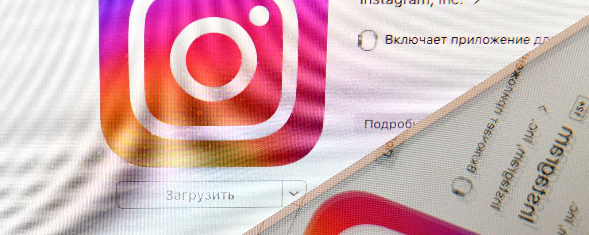 Logo di Instagram sullo schermo di uno smartphone - Sputnik Italia, 1920, 11.06.2021