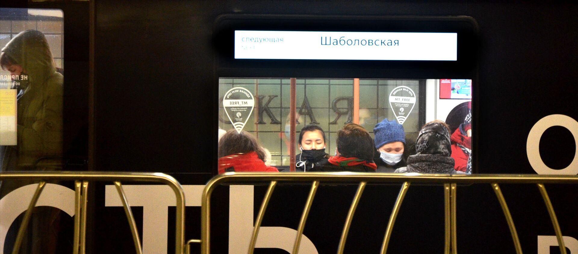 Coronavirus in Russia - Mosca, metropolitana, febbraio 2021 - Sputnik Italia, 1920, 25.04.2021