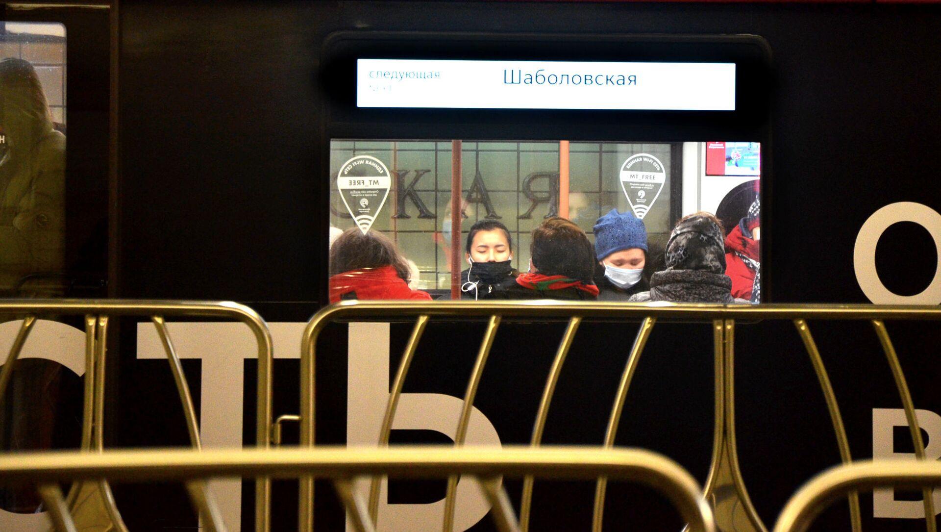 Coronavirus in Russia - Mosca, metropolitana, febbraio 2021 - Sputnik Italia, 1920, 16.02.2021