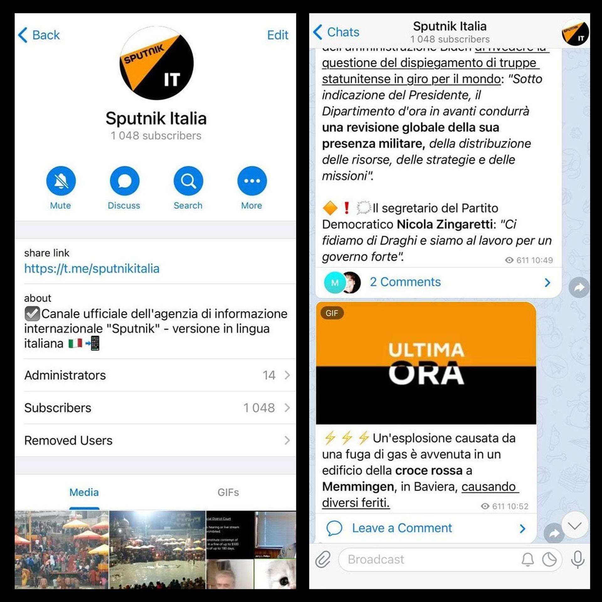 Guida all'uso per principianti: come trovare Sputnik Italia su Telegram - Sputnik Italia, 1920, 11.02.2021