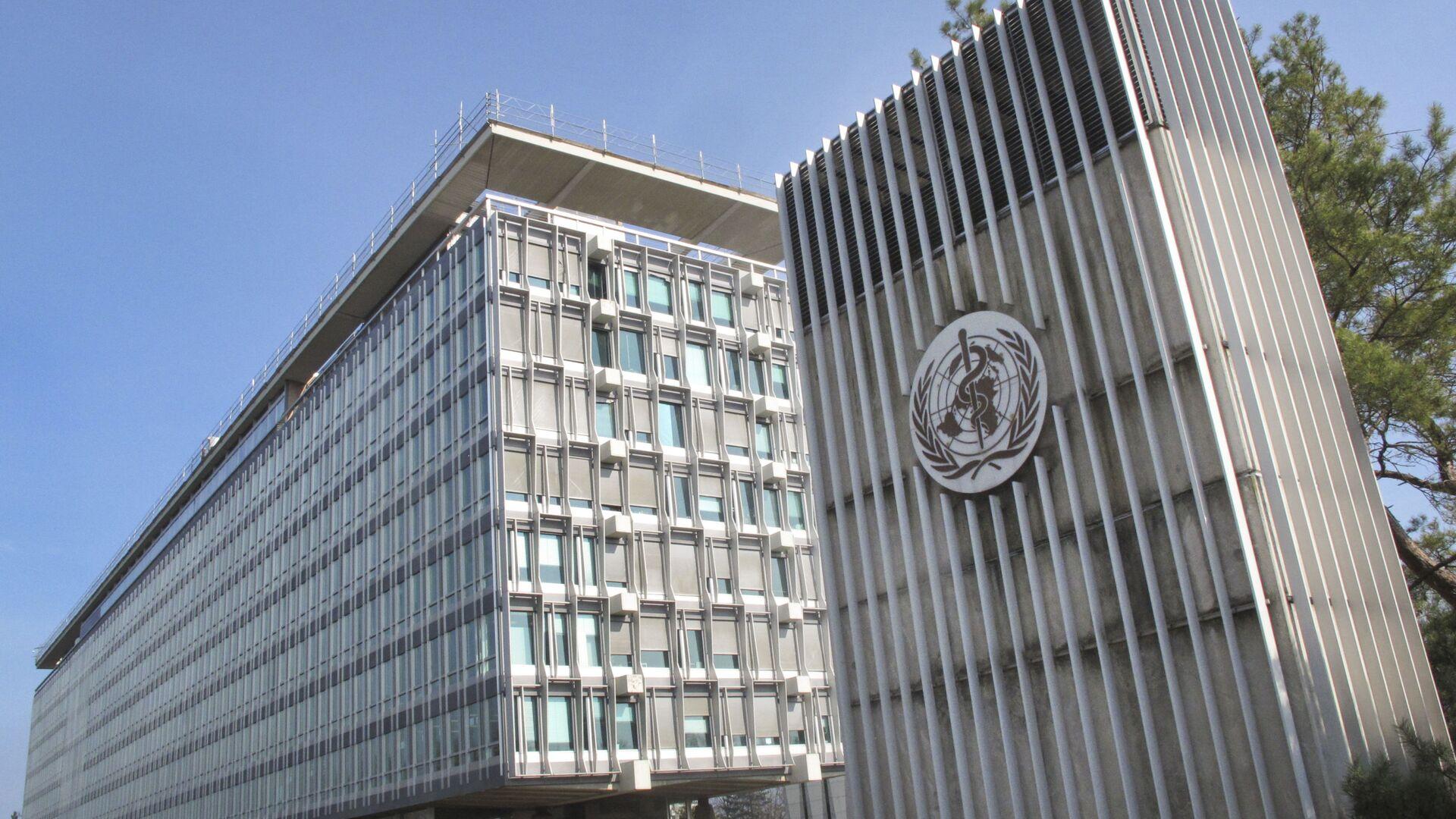 il quartier generale dell'OMS a Ginevra - Sputnik Italia, 1920, 21.07.2021