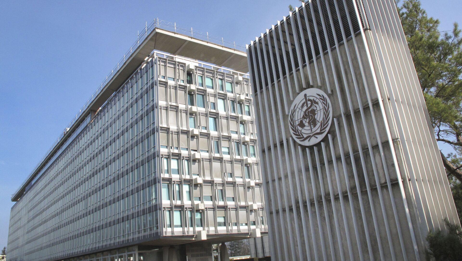 il quartier generale dell'OMS a Ginevra - Sputnik Italia, 1920, 23.04.2021