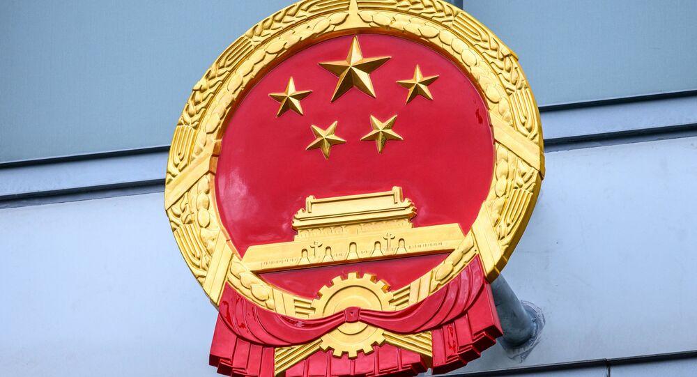 Lo stemma cinese