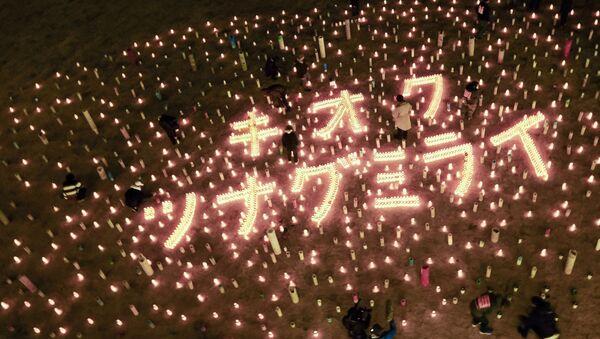 Giappone, il decimo anniversario del disastro nucleare alla centrale di Fukushima - Sputnik Italia