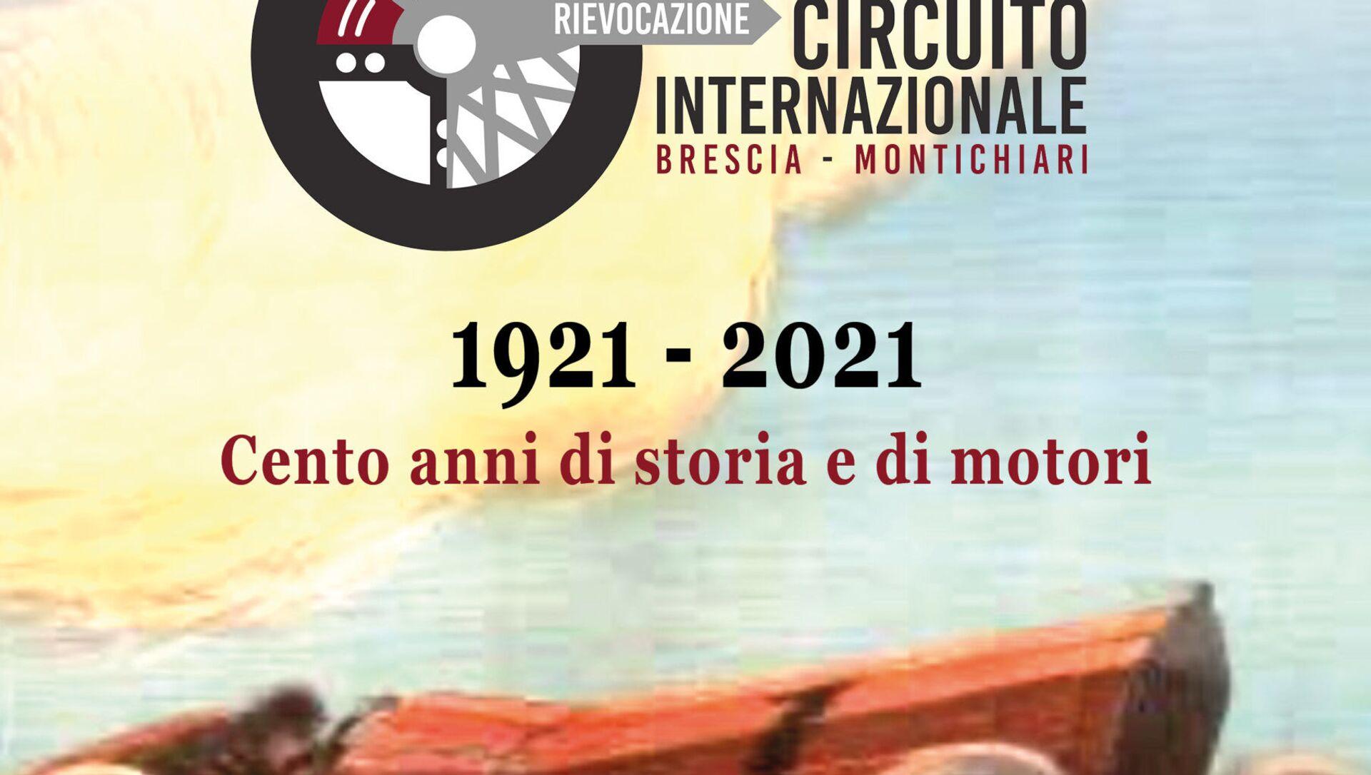 Evento cento anni dal Gran Premio d'Italia - Sputnik Italia, 1920, 11.03.2021