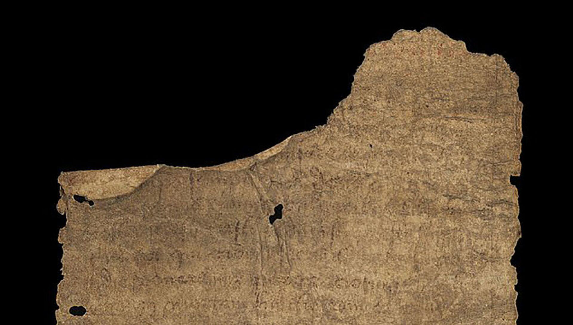 Antica pergamena rivela come nel Medio Evo combattevano i dolori del travaglio e parto - Sputnik Italia, 1920, 12.03.2021