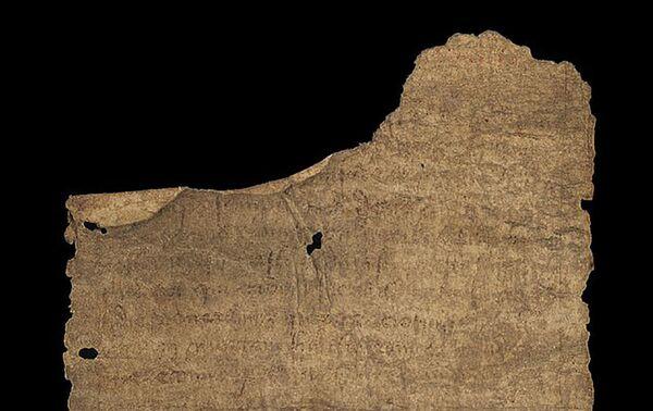 Antica pergamena rivela come nel Medio Evo combattevano i dolori del travaglio e parto - Sputnik Italia