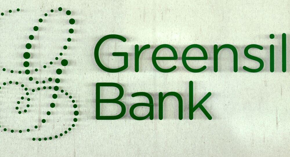 Logo di Greensill Bank