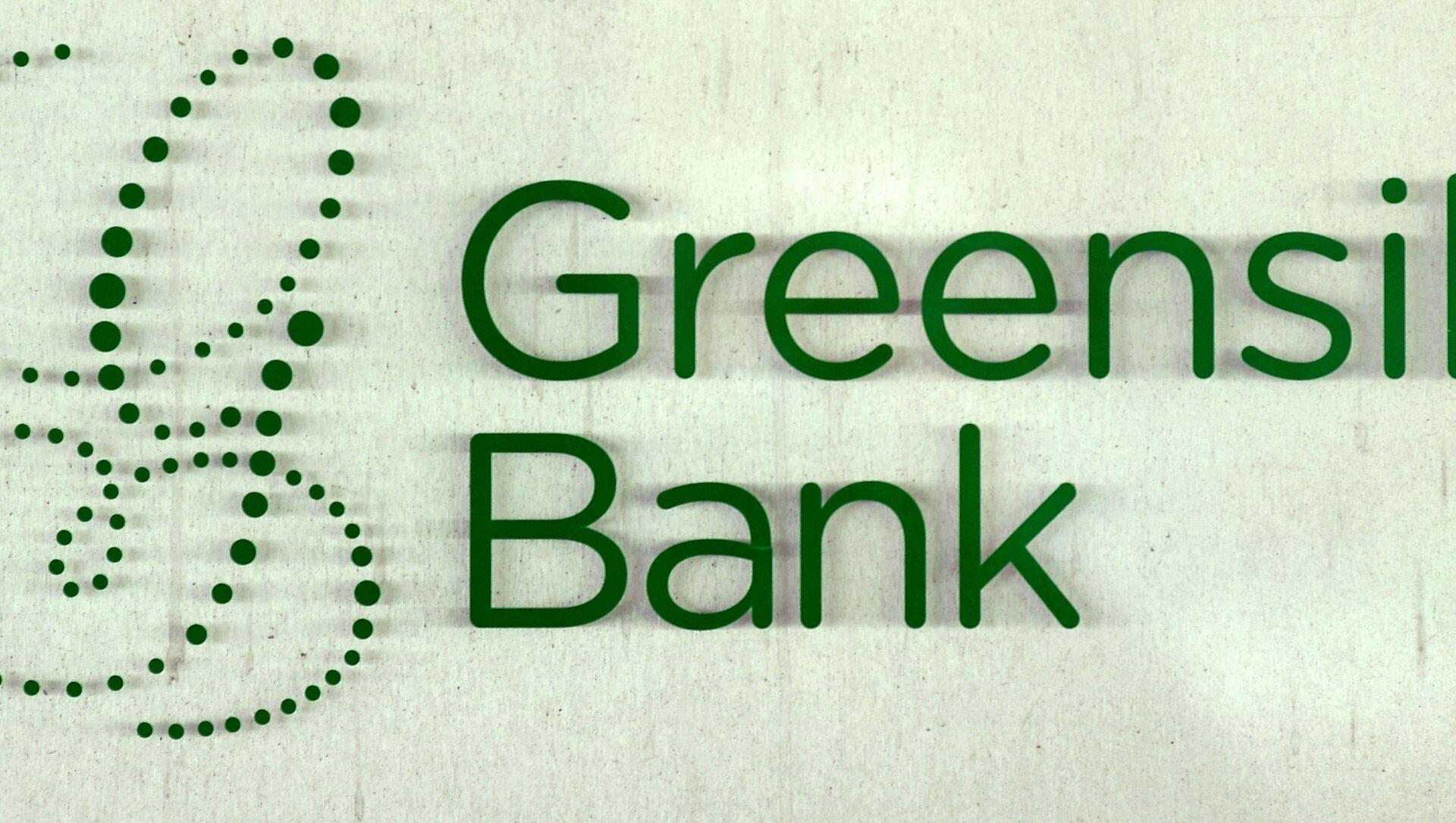 Logo di Greensill Bank - Sputnik Italia, 1920, 18.03.2021