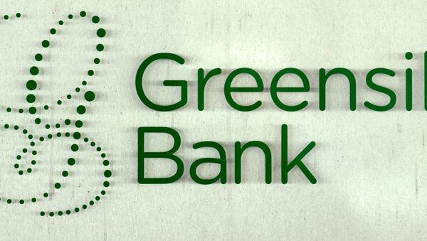Logo di Greensill Bank - Sputnik Italia