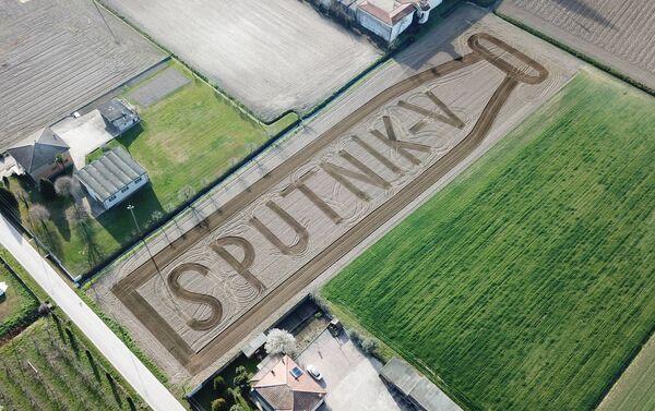 Il vaccino Sputnik V è visibile dal cielo sulla pianura veronese - Sputnik Italia