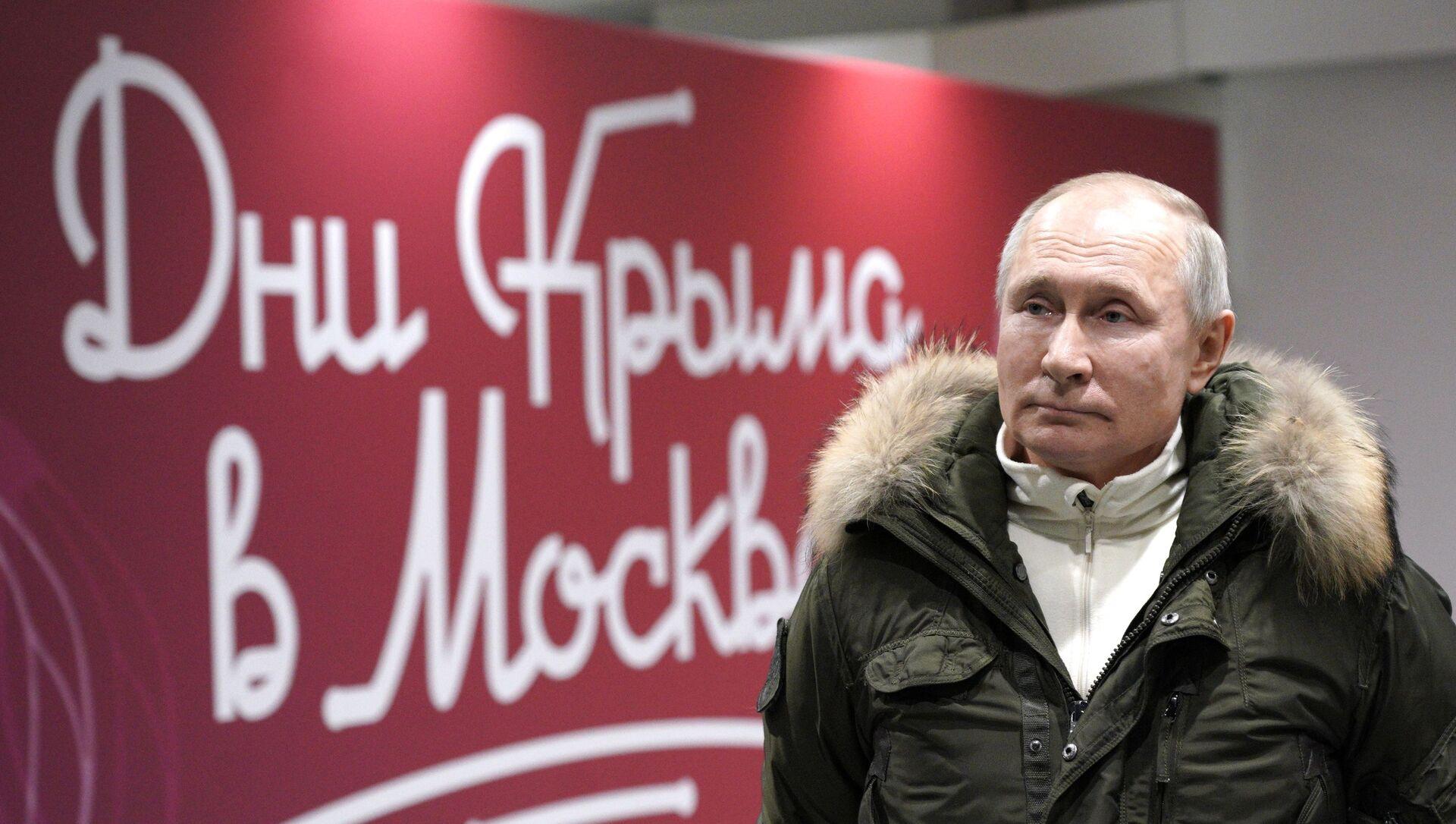 Vladimir Putin - Sputnik Italia, 1920, 18.03.2021